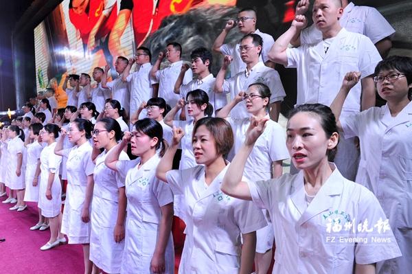 仓山献爱心庆祝医师节 援助甘肃临洮5辆救护车