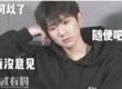 2019王源南京个人演唱会门票哪里买 第二轮门票什么时候开放