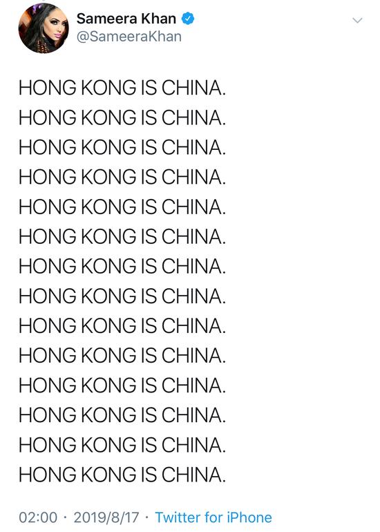 为香港怼希拉里的前选美冠军火了推特写这话14遍