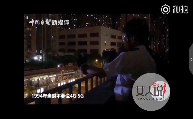 唐僧阿sir现身了 香港警察唐僧附体?