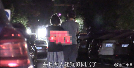 虞朗和吴宣仪对比照曝光两人长得好像 虞朗王彦霖在一起了吗?