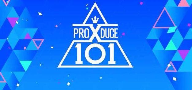 PDX101造假录音怎么回事 PRODUCE X 101造假录音什么情况