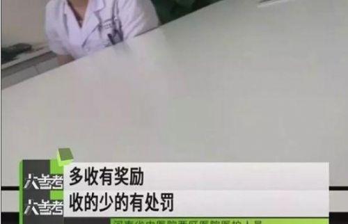 医院职工拉人住院事件详细经过始末 医院职工为什么拉人住院?