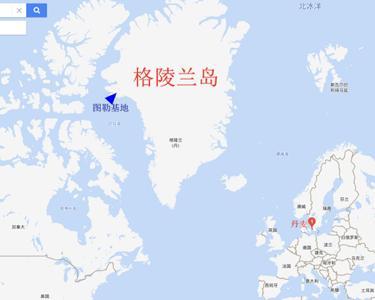 北极争夺战升温,特朗普想买世界第一大岛,被这国断恶拒绝