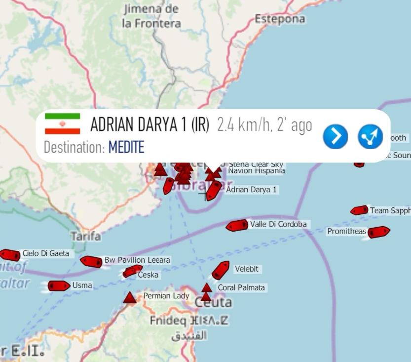 伊朗油轮已释放怎么回事 伊朗油轮扣押事件始末