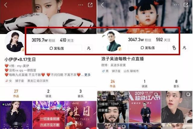 小伊伊生日活动回归惊现500万榜单,粉丝量反超吴迪稳坐快手一姐