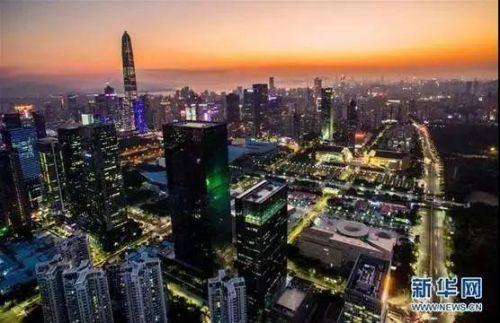 深圳被委以重任怎么回事?深圳未来要实现哪些发展目标