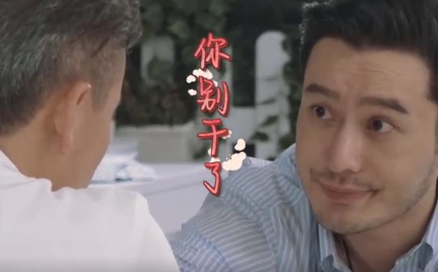 有苦说不出?林大厨点赞内涵黄晓明,网友还扒出节目组对他神剪辑
