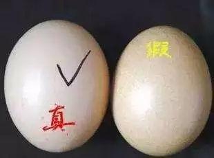 美国将开售人造鸡蛋,半斤售价60元,原料是什么?你绝对想不到