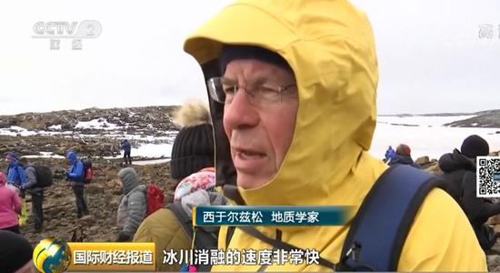 人类为冰川办葬礼什么情况 冰川葬礼过程介绍