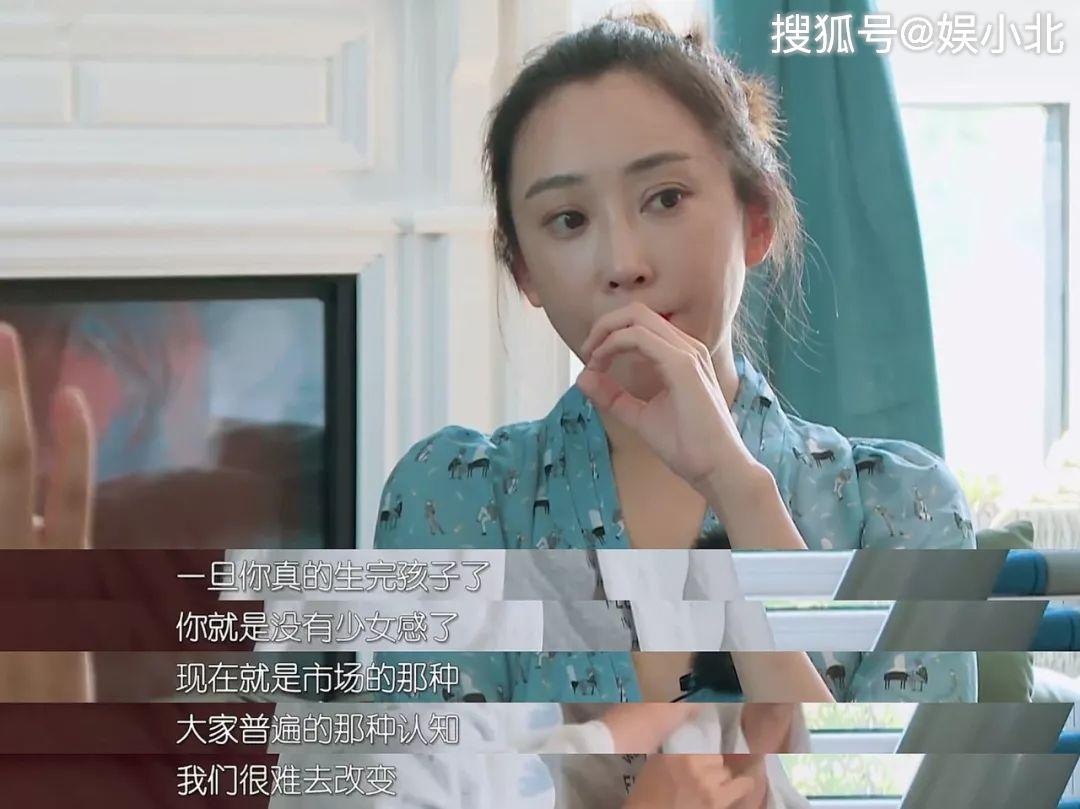 赵丽颖复出什么时候?31岁的赵丽颖已到了分岔路口(3)