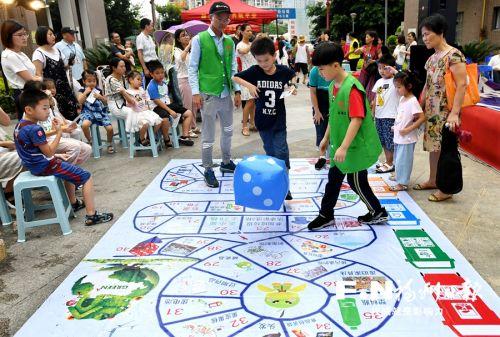 福州鼓樓:社區文化藝術節傳遞綠色生活理念