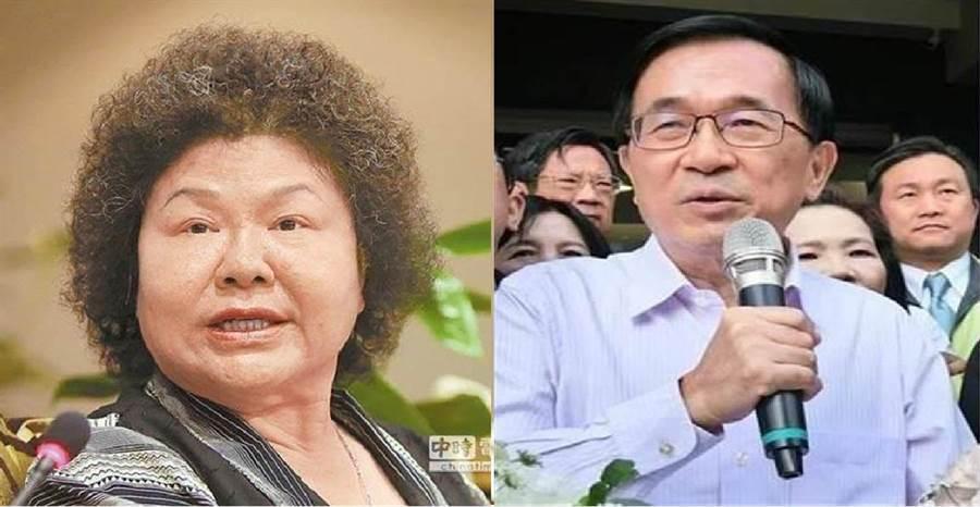 轰蔡英文私烟案 陈水扁:陈菊负政治责任辞职