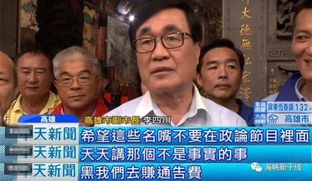 """""""选举妖术""""使然 台湾政坛掀""""批公文""""大赛"""