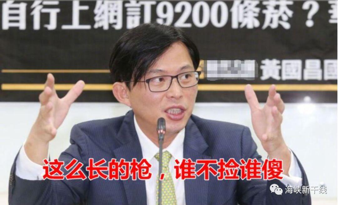 """台湾""""时代力量"""":成也黄国昌 败也黄国昌?"""