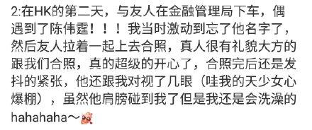 温柔的大男孩!网友香港偶遇陈伟霆 陈伟霆:那么危险怎么还敢来hk?