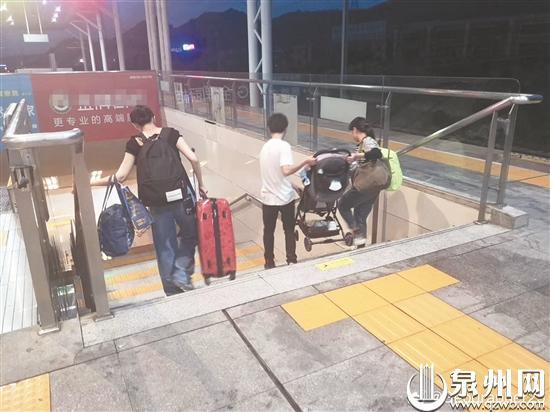 """泉州火车站无障碍电梯 何时才能真正""""无障碍""""?"""
