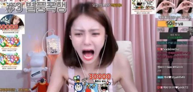韩国妹子收到中国土豪2300万韩元打赏!鞠躬感谢嚎啕大哭……