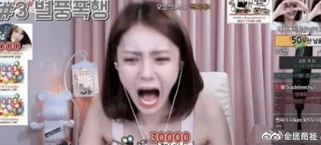 中国粉丝给韩国主播刷2300万礼物,你怎么看?