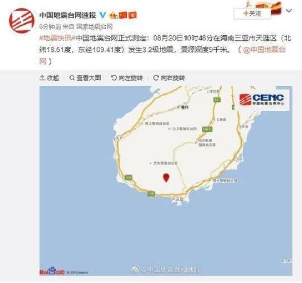 刚刚,三亚天涯区附近发生3.2级左右地震
