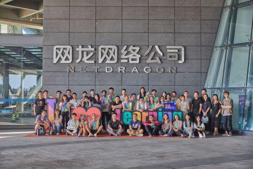 全球化腳步持續邁進 網龍2019年國際暑期實習生結業