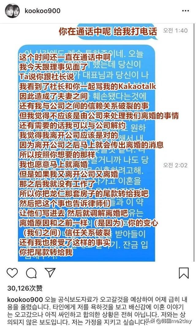 安宰贤公司发声提出质疑,具惠善再度公开婚变细节