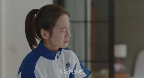 《小欢喜》原生家庭里说不清楚的痛与泪,父母的爱为何是一把刀?