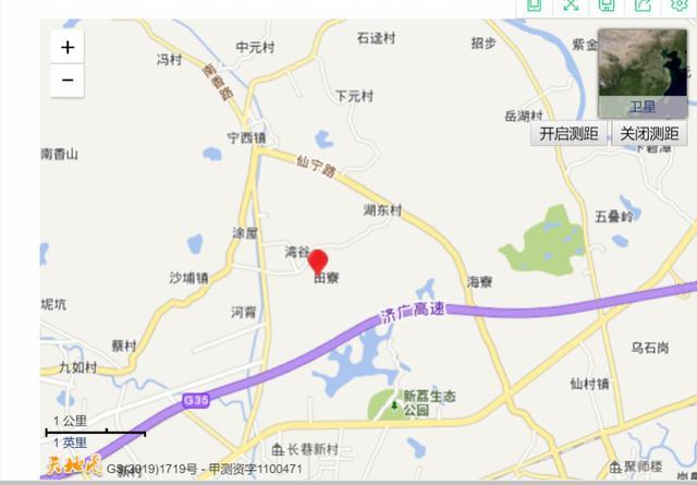"""刚刚,广州增城区发生2.4级地震,是增城这个月""""第二震"""""""