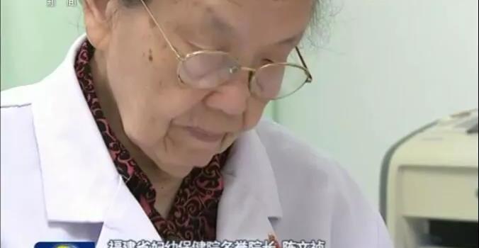 福州95歲醫生每周出診3天 央視新聞聯播都關注了