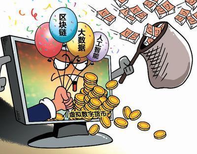 数字人民币初露真容 数字人民币是怎样的能替代流通现金吗
