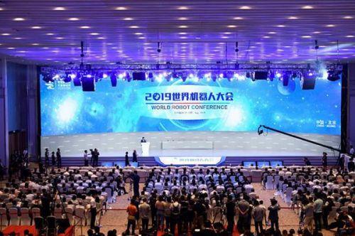 2019世界机器人大会有哪些内容 2019世界机器人大会内容一览