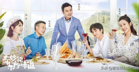 中餐厅否认刻意剪辑黄晓明,黄晓明中年王子病怎么回事?