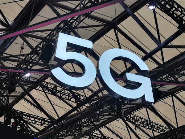 一台5G基站要花多少钱?业内:初期高达60万元