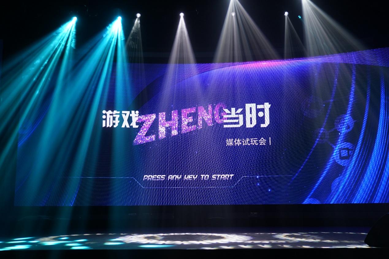 完美世界蒸汽平台正式公布 专为中国玩家打造