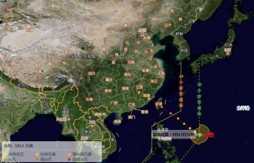 台风白鹿最新消息路径 台风白鹿预计会在哪里登陆什么时候登陆