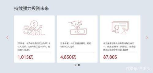 中国5G让高通CEO吃惊怎么回事?中国5G为什么让高通CEO吃惊
