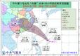 2019第11号台风白鹿最新消息 台风白鹿会在中国登陆吗详细情况