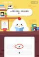云南省的简称是? 小鸡宝宝考考你支付宝蚂蚁庄园8月22日答案
