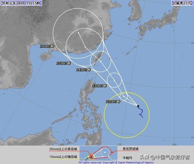 准备防台!11号台风白鹿生成将直奔12级,路径或已对准我国