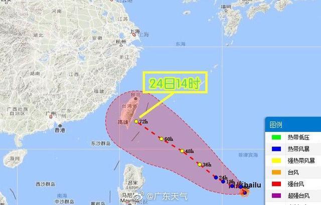 """注意!11号台风""""白鹿""""生成,未来或影响广东"""
