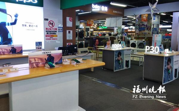 4G手机在福州掀起降价潮 部分机型降价超2000元