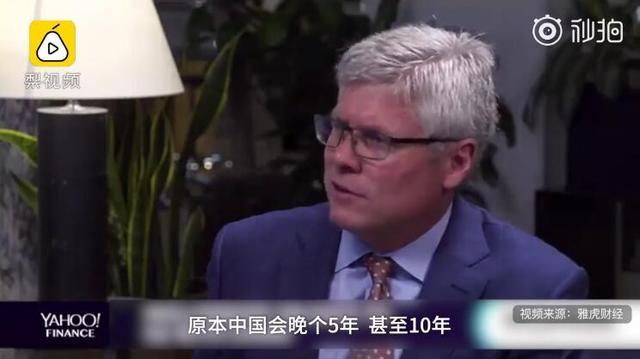 中国5G发展让高通CEO吃惊,年底前部署10万个5G基站