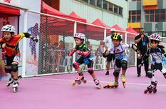 2019福建省青少年轮滑锦标赛在福州开幕