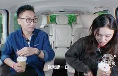 """林允长胖被投诉 为控制身材只""""舔一口""""奶茶"""