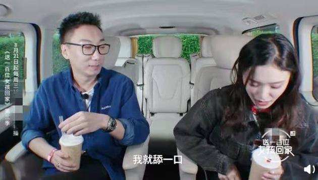 """林允表示只""""舔一口""""奶茶"""
