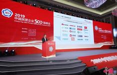 2019民企500强榜单,华为蝉联冠军,中国民营企业排名2019