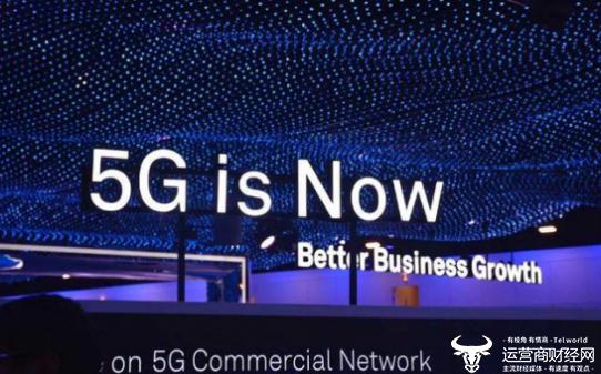 9月1日5G商用具体什么情况? 9月1日5G商用价格多少?