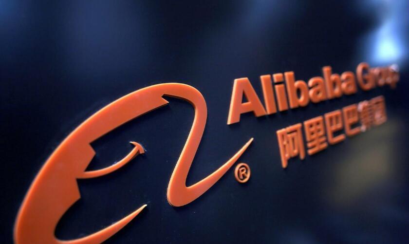 传阿里推迟150亿美元香港上市计划 或于10月份重启