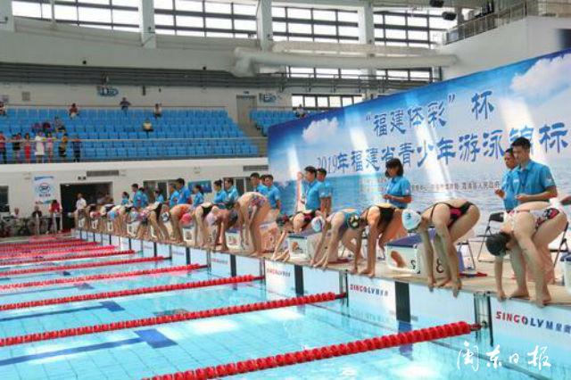 2019年福建省青少年游泳锦标赛在霞浦开赛