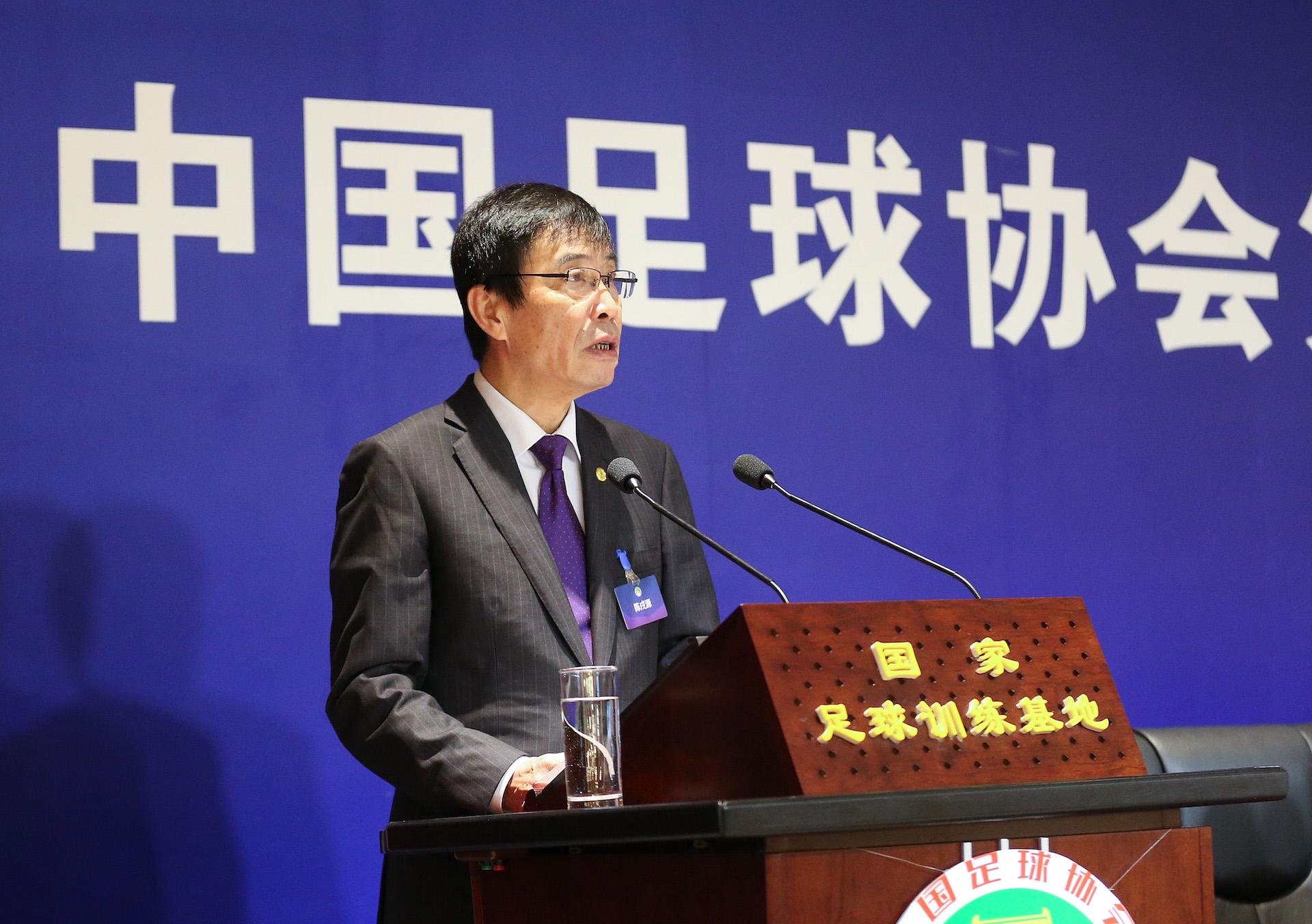 陈戌源任足协新任主席 当选后发表就职讲话